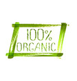 100 organic product logo design vector image