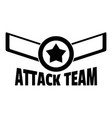 attack star team logo simple style vector image