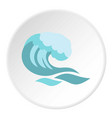 Big wave icon circle