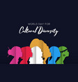cultural diversity day card diverse women heads vector image vector image