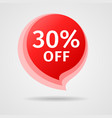 discount sticker with 30 percent off vector image vector image
