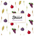 shavuot jewish holiday seamless pattern background vector image vector image
