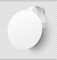white round self adhesive supermarket shelf paper vector image vector image