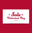 template of a red banner with white rectangle vector image vector image