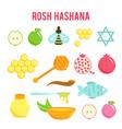 jewish new year rosh hashanah flat icons set vector image