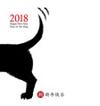 2018 chinese new year dog card design vector image vector image