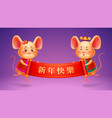 chinese new year rats greeting scroll red banner vector image