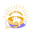 maslenitsa russian icon in a linear vector image vector image