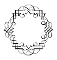 calligraphy ornamental decorative frame vector image vector image