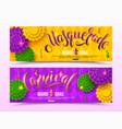 colorful masquerade carnival banner design vector image