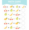 mathematical kids game children educational vector image vector image
