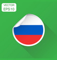 russia sticker flag icon business concept russia vector image