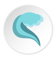 splashing wave icon circle vector image vector image