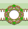 vintage frame with precious stones and gold vector image