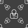 Avatar icon sign Seamless pattern on a gray vector image vector image