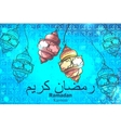 Background Ramadan Kareem with lamp vector image