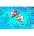 Background Ramadan Kareem with lamp vector image