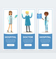 doctor and hospital banners set medical staff vector image vector image