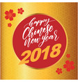 happy chinese new year 2018 circle gold background vector image