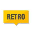 retro price tag vector image