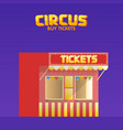 circus and cinema tickets booth shop vector image vector image