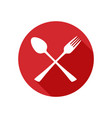 fork and spoon icon with long shadow vector image vector image