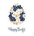 happy easter bunnies flowers and eggs folk vector image vector image