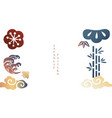 japanese icon and symbol background with asian vector image vector image