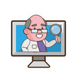 scientist professor science vector image vector image