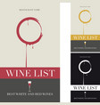 cover for the wine menu vector image vector image