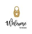 a welcome to russia vector image