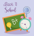 back to school chalkboard magnifier and alarm vector image vector image