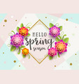 spring greeting card with ornamental frame vector image vector image