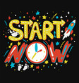 success secret - start now vector image