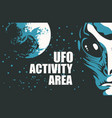 banner on theme alien invasion vector image