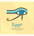 egyptian eye of horus symbol religion and myths vector image vector image