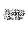 hand drawn typography lettering phrase - good vector image vector image