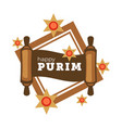 happy purim holiday celebration of event in jewish vector image vector image
