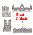 architecture landmarks of great britain vector image vector image