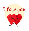 i love you - greeting card design with two kissing vector image vector image