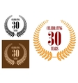 Anniversary jubilee celebration icons vector image vector image