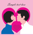 couple in love st valentine days greeting card vector image