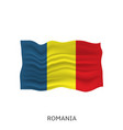 flag romania vector image