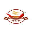 hot chili soup with red pepper icon vector image