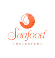 seafood restaurant and shrimp logo vector image vector image