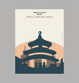 temple of heaven beijing china vintage style vector image