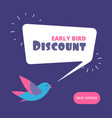 early bird discount special offer sale banner vector image vector image