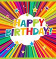 Happy birthday postcard comic colorful alphabet