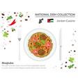 jordan cuisine middle east national dish vector image vector image