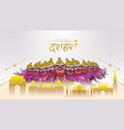 lord rama killing ravana in happy dussehra vector image